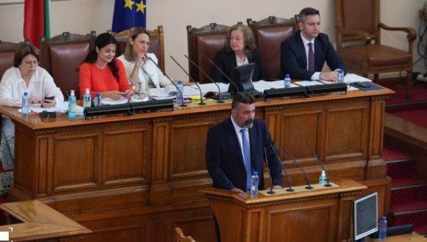 ИТН поиска подкрепа от парламентарната трибуна - Chernomore